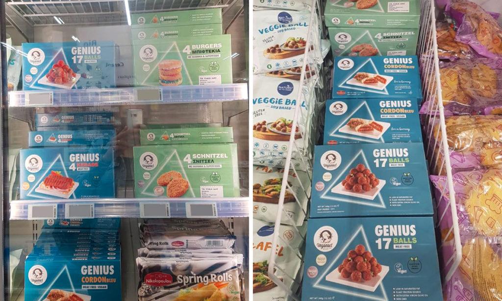Nikolopoulou: Τοποθέτηση προϊόντων στα Auchan Ρουμανίας